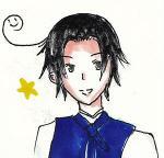 yonsu2