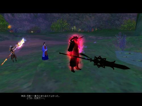 SRO[2011-06-20 23-21-01]_35