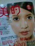 mobu32.jpg
