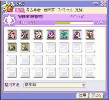 screenshot0136.jpg