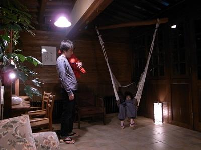 hammock_yoru