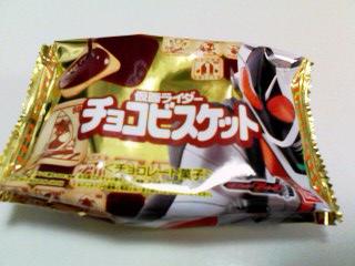 チョコビスケット袋