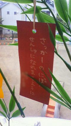 201007071131000s.jpg