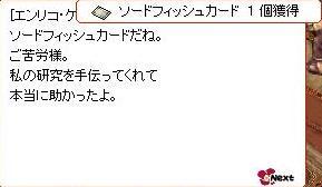 0302003_20090303152937.jpg
