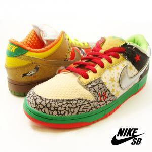 NIKE DUNK LOW SB WHAT THE DUNK
