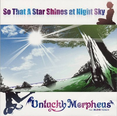 So_That_A_Star_Shines_at_Night_Sky
