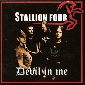 STALLION_FOUR__S_4b65a41be02c6