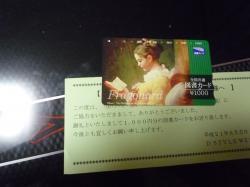 P1000649 - コピー