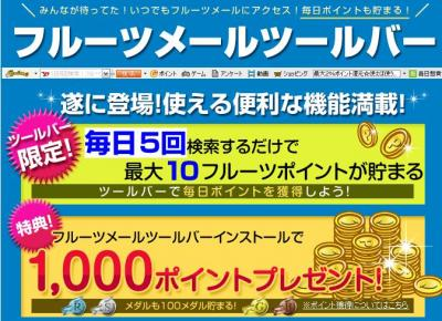 EasyCapture1_convert_20090410135702.jpg