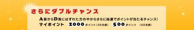 open_prize_w.jpg