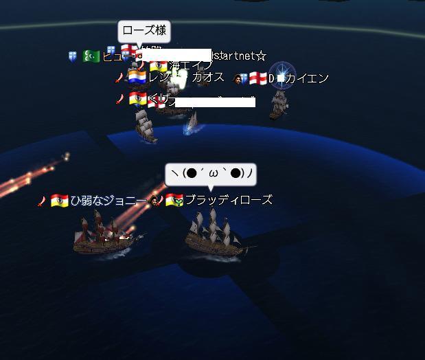 vs カイエン艦隊 1