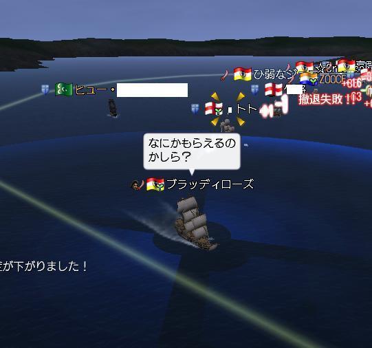 vs カイエン艦隊 2