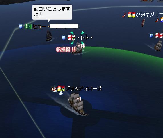 vs カイエン艦隊 3