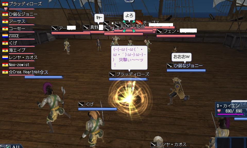 vs カイエン艦隊 5