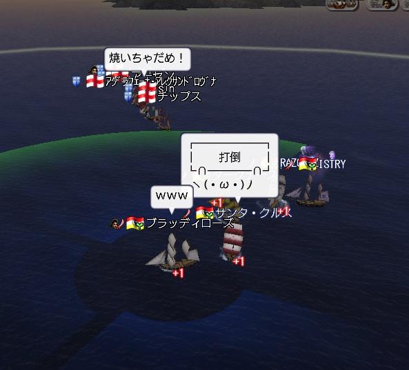 焼きマンボウ艦隊2