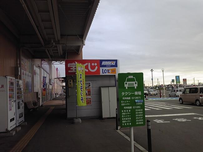 SH370492.jpg