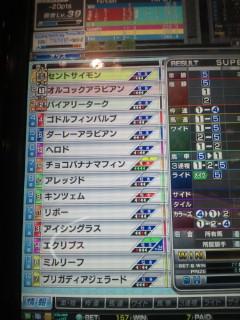 マフィン26戦目結果