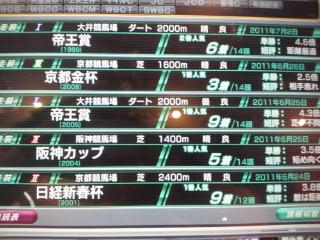 2011_0702_190200-NEC_0001.jpg