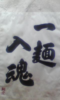 Image093.jpg