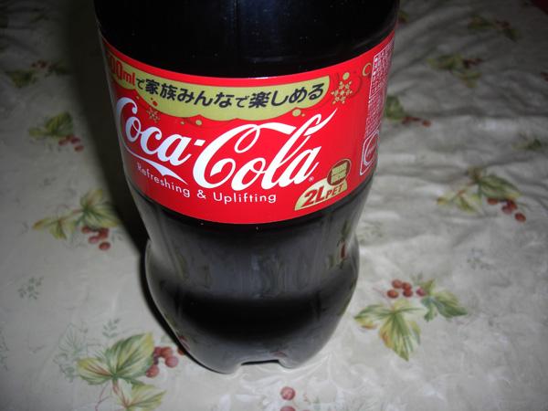 2000ml coke