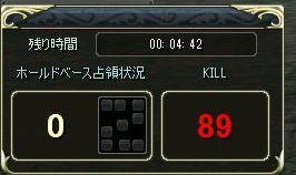 95kill.jpg