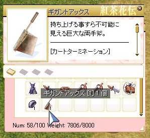 2010-02-20-02.jpg