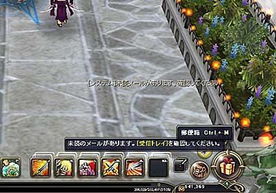 2010-02-27-01.jpg