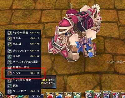 2010-03-06-01.jpg
