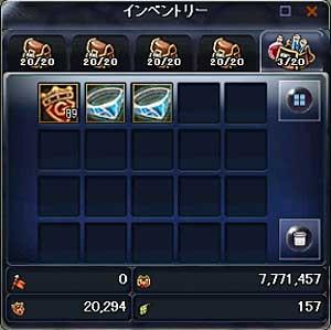 2010-05-06-02.jpg
