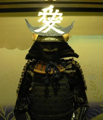 2009 gw京都家族旅行 047