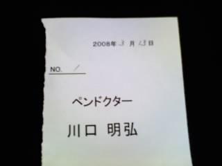 P1000092.jpg