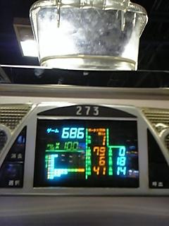20050426131708