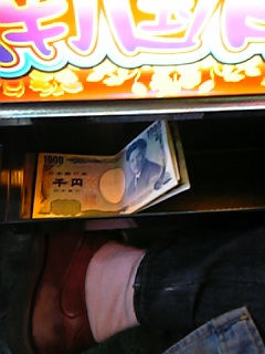 20051111172100