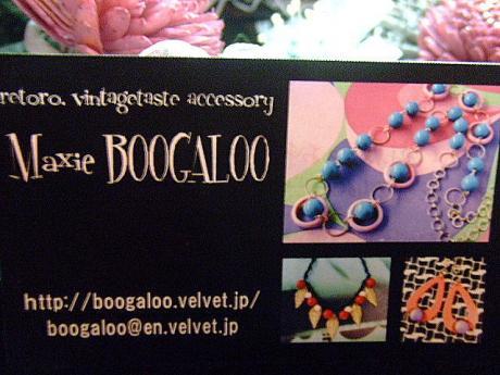 BLOG2010_0706Roscoeblog0006.jpg