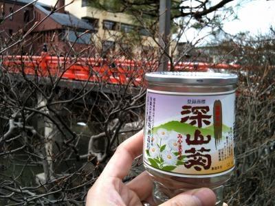 1204takayama.jpg