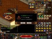 20111226_Box_2.jpg