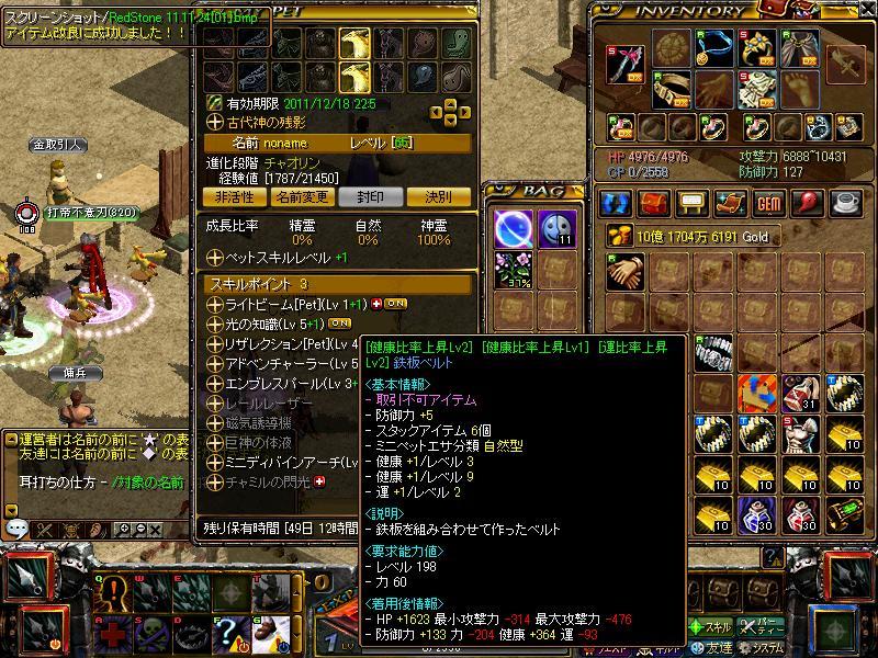 koshikairyo3.jpg