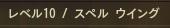 Aion20090709_3.jpg