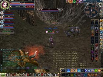 rohan20081129_8.jpg