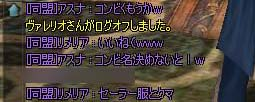 rohan20081207_6.jpg