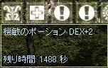2/18DEXPOT