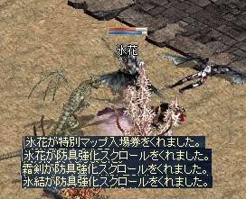 11/25墓標DROPなど