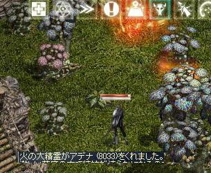 12/11火の大精霊単騎食い