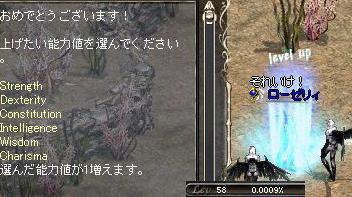 12/26れべるあーーぷ
