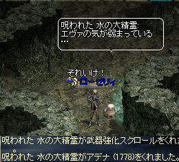 1/20呪われた水精霊