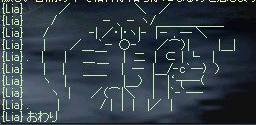 2/6りあさん