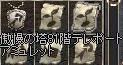 3/1081あみゅげっと