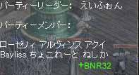 4/3クラハン90f
