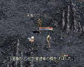 5/29背徳者うろこ