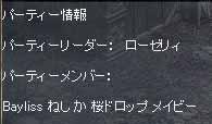 6/3くらはん
